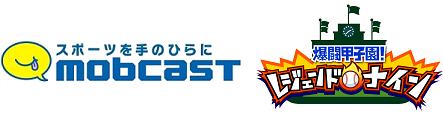 爆闘甲子園ロゴマーク.png
