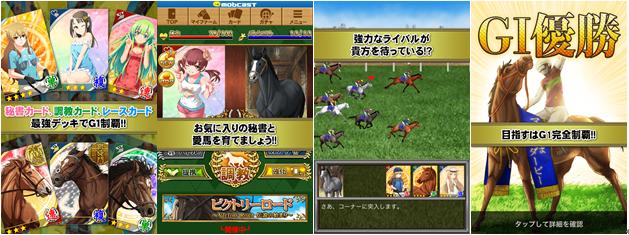 マジうまイメージ画面.png