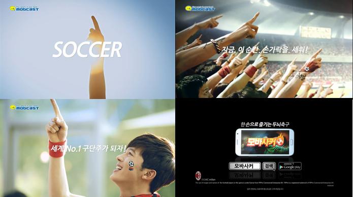 韓国tvcm.png