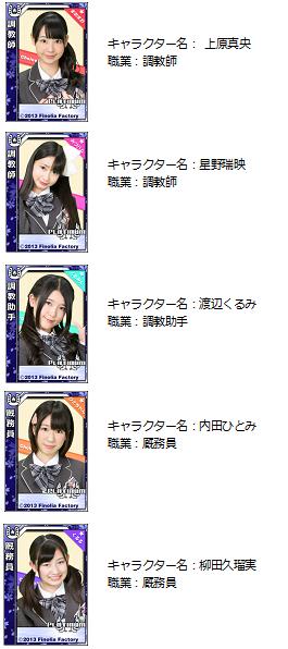 choiceカード.png