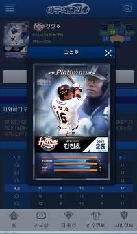 韓国モバプロゲーム画像②.jpg