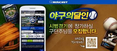 韓国モバプロゲーム画像①.jpg