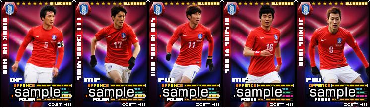 選手画像横並び_sample.png