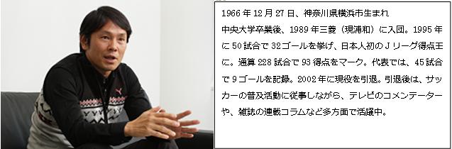 コーポレートサイト用福田.png