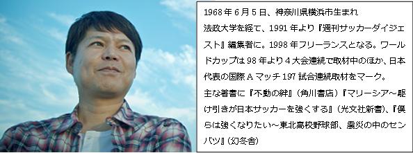 コーポレートサイト用戸塚.png